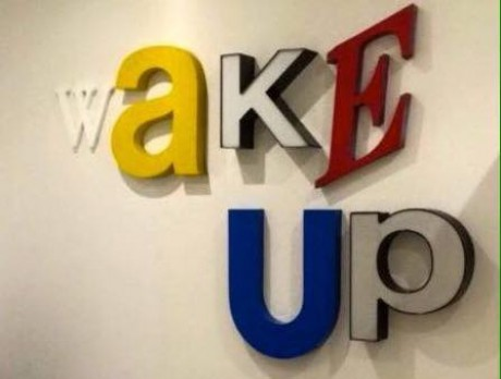 wake up ilovetypo